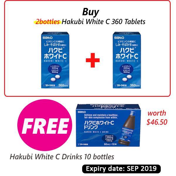 Sato Hakubi White C 360tablets x 2bottles