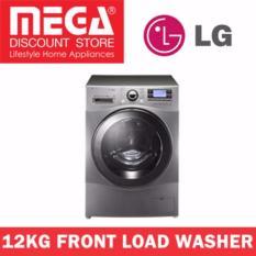 lg f1612dbge 12kg front load washer 8kg dryer