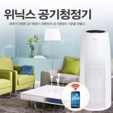 winix korea aen331ww0 tower air purifier plasmawave fresh cleaner remote control intl