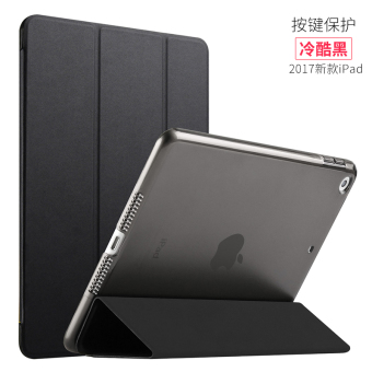 New iPad protective sleeve 2017 models thin ipad9.7 all-inclusive a1822 Apple tablet computer protective shell Dormancy