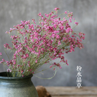 [Crystal grass] Valentine's grass dried flowers decorative dried flowers Original Ecological dried flowers decoration dried flowers shoot props