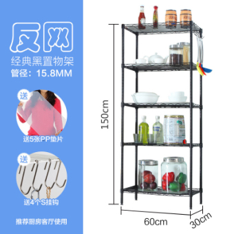 Floor Stand Metal Storage Rack