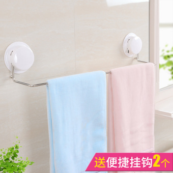 Garbath strong suction towel rack