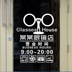 Glasses Shop Business Time Window Stickers - Window stickers for business