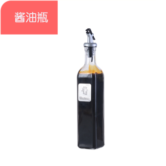 Kitchen leak seasoning bottle oil bottle glass Oiler