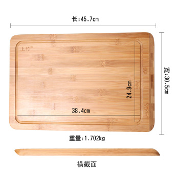 Large breadboard chopping board wood sticky board bamboo