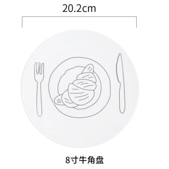 Taobao small modern table Popular small modern table of Taobao