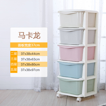 Products ya kitchen bathroom shelf cabinet drawer storage cabinets