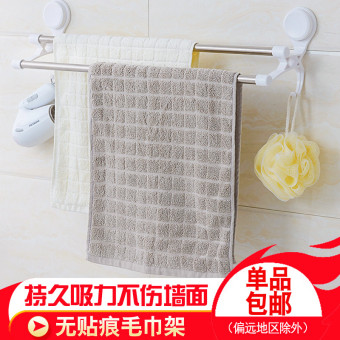Punched towel rack bath towel rack Stainless Steel Double Pole