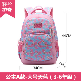 Rui brand cute young student's female school bag