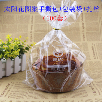 Shredded package cake cups bread paper tray High Temperature cups