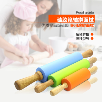 Silicone solid wooden handle roller stick rolling pin