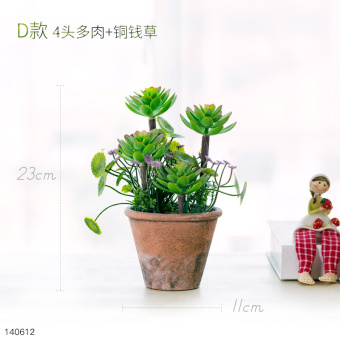 Simulation more meat plants potted green artificial flowers Snneiliving room furnishings decorative plastic flower small Bonsaiplants Ornaments
