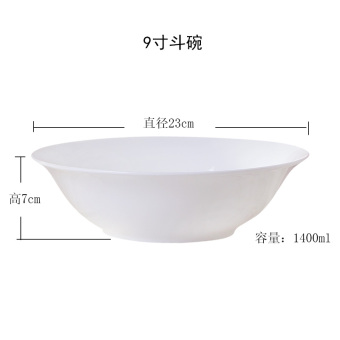 Solid white bone china large soup bowl
