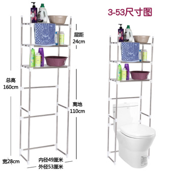 Stainless steel toilet bathroom floor storage rack toilet rack