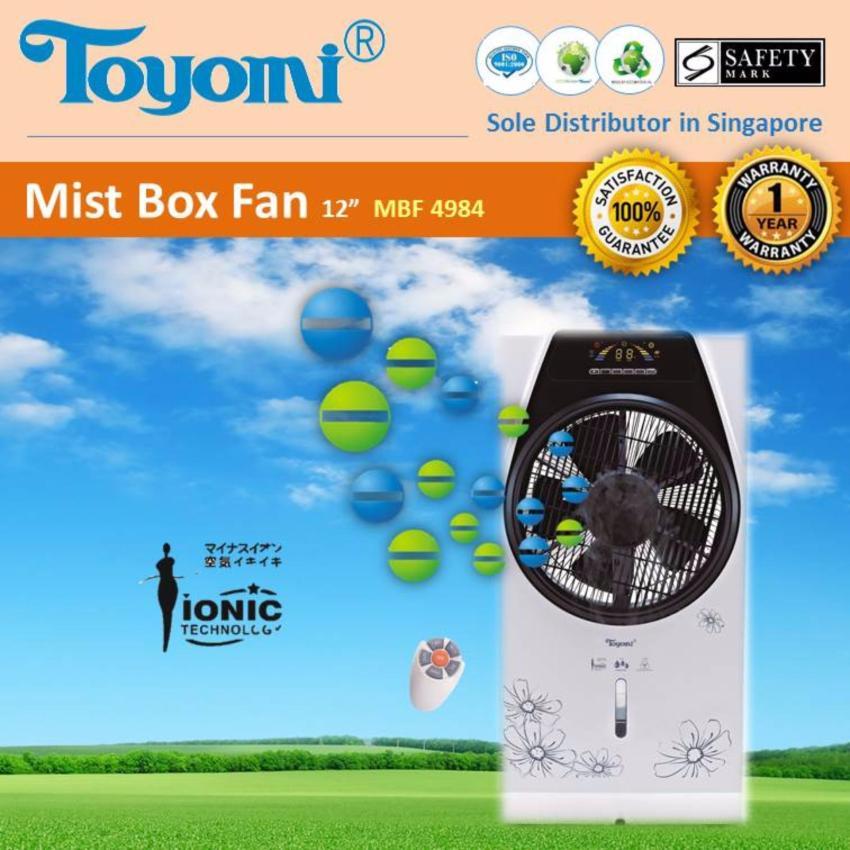 Toyomi Mbf 4984 12 Quot Mist Box Fan With Remote Aladdin Street