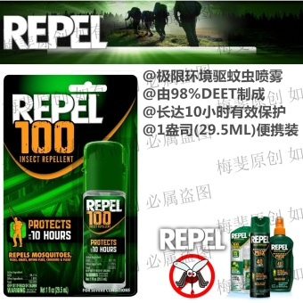 US imports REPEL100 Outdoor Mosquito repellent liquid anti-tickinsect spray tropical jungle outdoor 1 oz 98% DEET