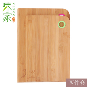 Vekoo mini cut water board chopping board fruit Board