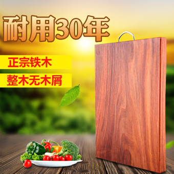 Vietnamese Ironwood Chopping Board