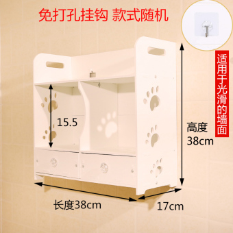 Wall punched storage cabinet toilet wall hangers glove rack