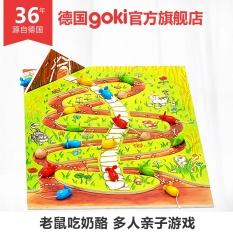 GOKI price in Singapore - Buy best GOKI online | www.lazada.sg