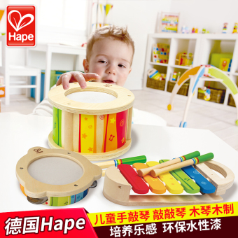 HAPE wooden children's music early childhood hand knock piano Knock piano