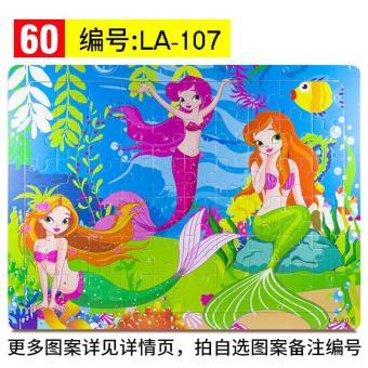 60 Pieces of Wooden Children Jigsaw Puzzle Intelligent Girl Building Blocks Toy Boy 2-3