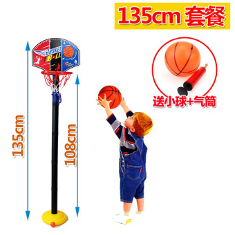 Infants and children's toys 1-2-3-Year-Old cast basketball home atwo year old half men girl baby lift basketball Frame