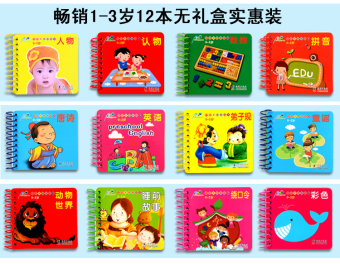 Infants and young children early childhood books