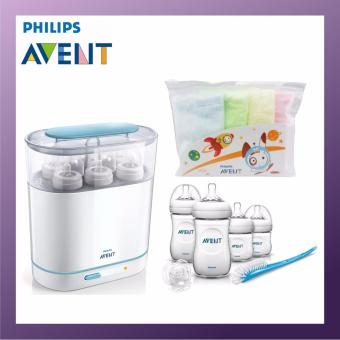 Philips Avent 3-in-1 Electric Steam Sterilizer Bundle