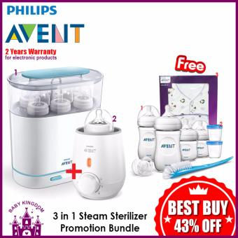 Philips Avent 3 in 1 Electric Steam Sterilizer Promotion Bundle
