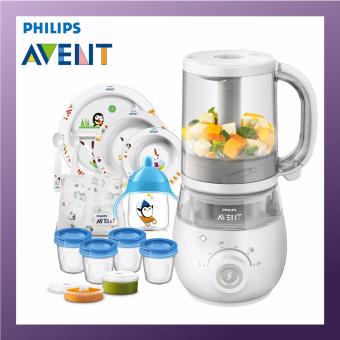 PHILIPS AVENT 4 In 1 Healthy Baby Food Maker Basic Bundle
