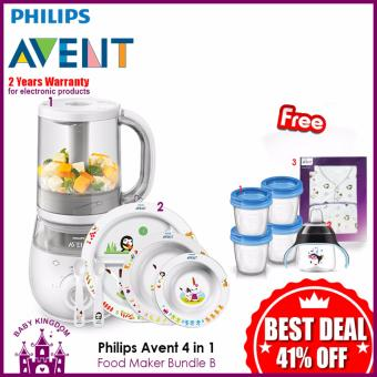 Philips Avent 4 IN 1 Healthy Baby Food Maker Bundle B