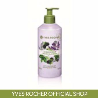 Relaxing Lavandin Blackberry Body Lotion 390ml