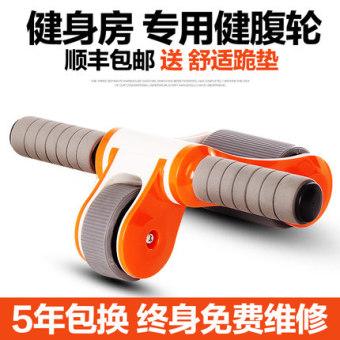 Wheel line abdominal fitness equipment home Roller