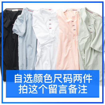 2017 summer new tide male solid color v-neck short sleeve t-shirt trend slim t-shirt bottoming shirt men's t-shirt (Served with your choice of message notes color [])