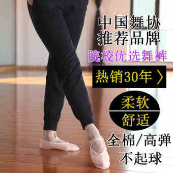 LOOESN black Fitness Exercise body pants dance pants