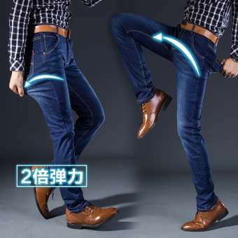 Men straight Plus-sized Loose trousers elastic jeans
