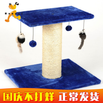 Blue Double Layer cat rest jumping cat climbing frame