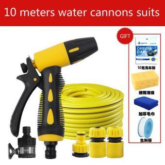 Xuan Dream Squirt Gun Household Pressure Brush Car Kit Car Washing Gun Rushed Artifact Watering Pipe