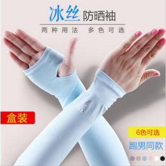 Outdoor viscose fibre driving anti-UV arm sleeve sun protection gloves