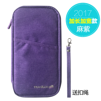 Wallet travel ticket clip protective case documents bag