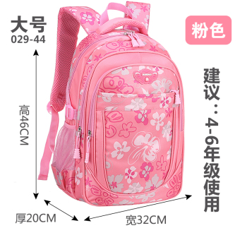 Women girls children's school bags grade 6-12 year old 2