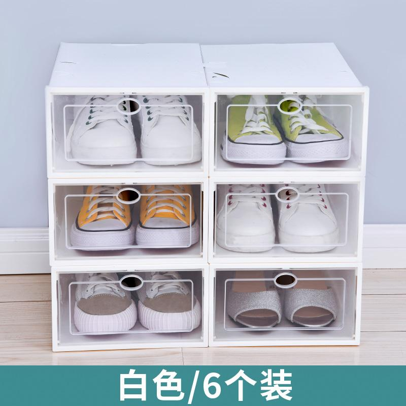 Stackable Drop-front Shoe Box Pack of 6