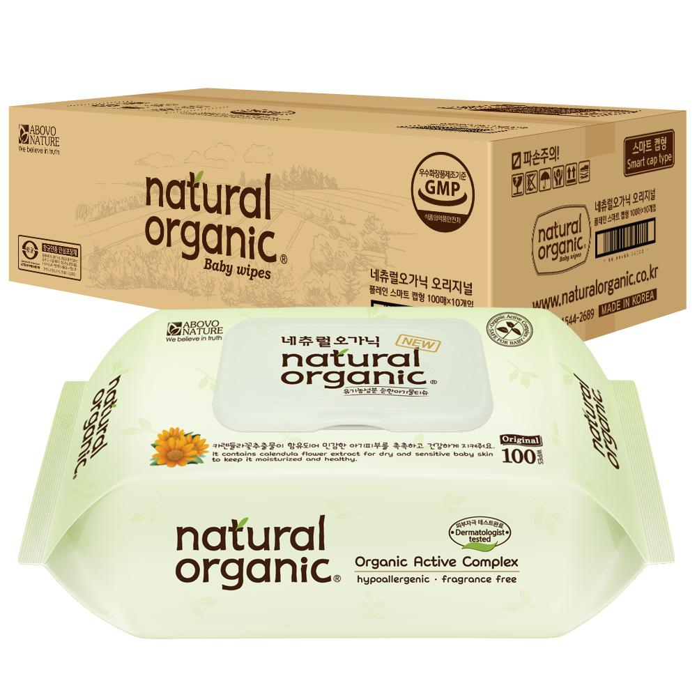 Sale Natural Organic Original Plain Cap 100 Sheets X 10 Packs Natural Organic On Singapore