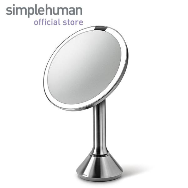 Buy simplehuman Sensor Lighted Makeup Vanity Mirror, 8Round With Touch-Control Brightness Singapore