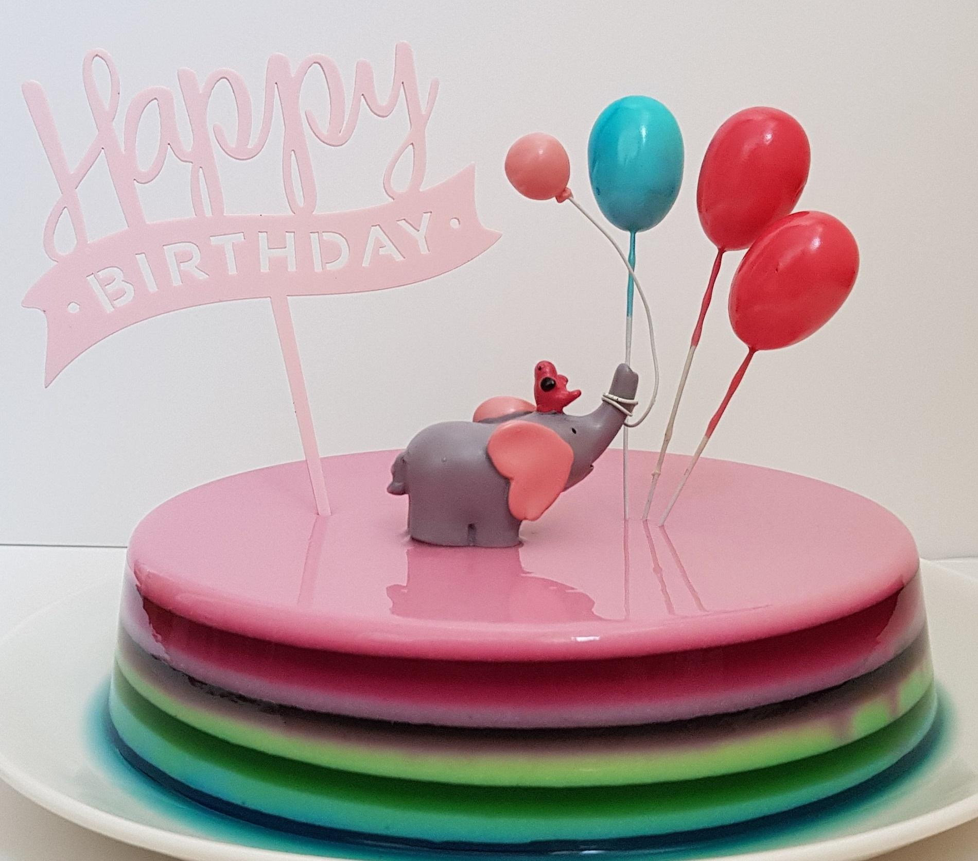 Cute Elephant Cake Topper With Balloons By Happy Market.