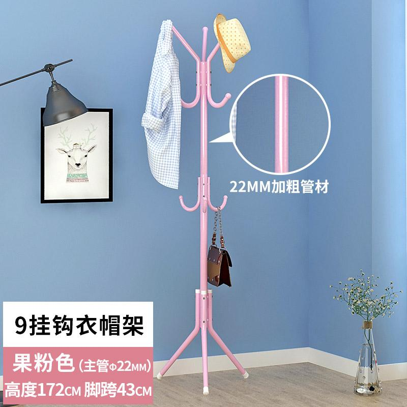 Bedroom Floor Clothes Tree Simple Sedurre Attrarre Fashion Creative Iron Art Combination Clothes Storage Clothes Rack Pannier Bag Shelf