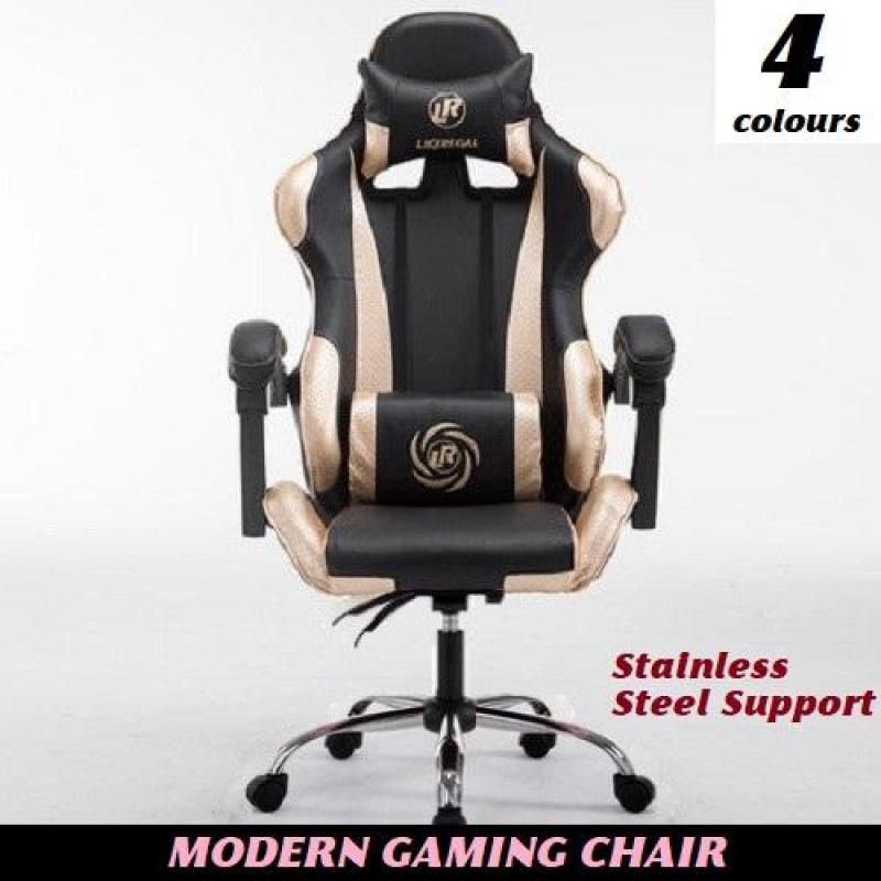Gaming Chair - Stainless Steel Support Singapore