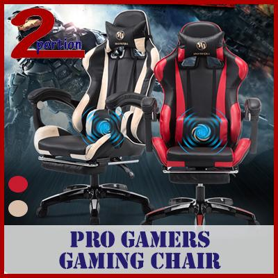 Pro-gamers Professional Gaming Chair /  / Computer Study Chair
